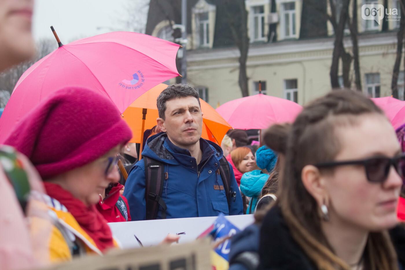5 историй запорожцев, которые вышли на Марш женщин в Киеве: почему для них это важно, - ФОТОРЕПОРТАЖ, фото-2
