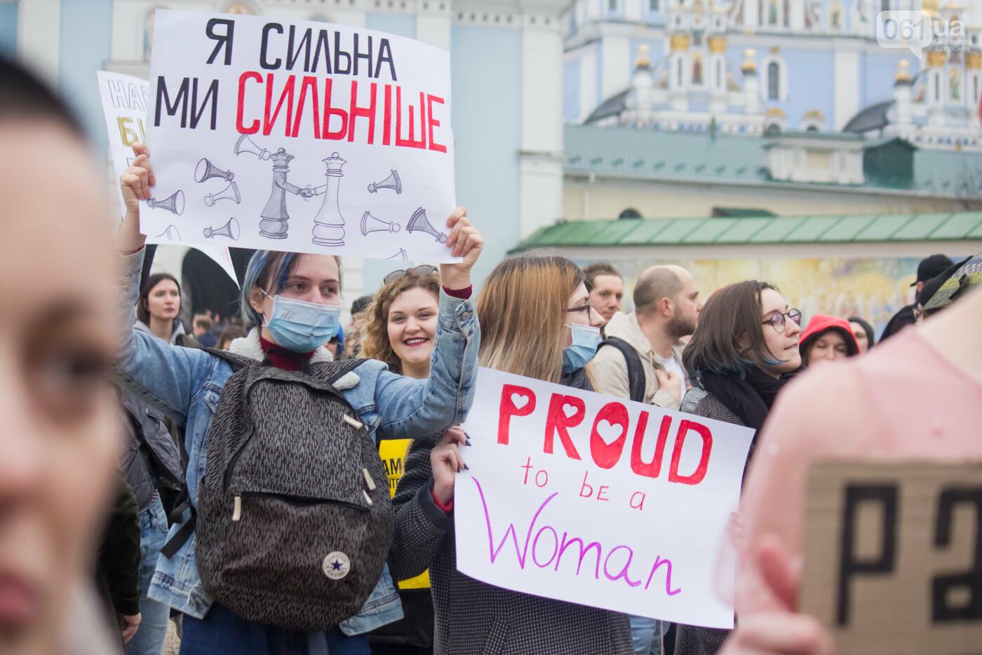 5 историй запорожцев, которые вышли на Марш женщин в Киеве: почему для них это важно, - ФОТОРЕПОРТАЖ, фото-23