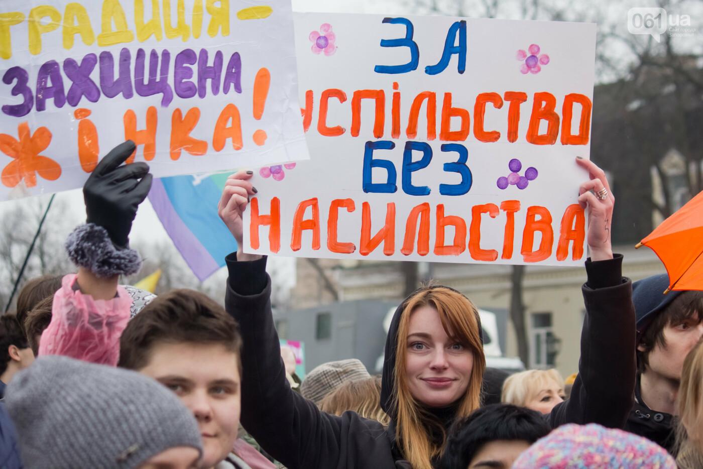 5 историй запорожцев, которые вышли на Марш женщин в Киеве: почему для них это важно, - ФОТОРЕПОРТАЖ, фото-7