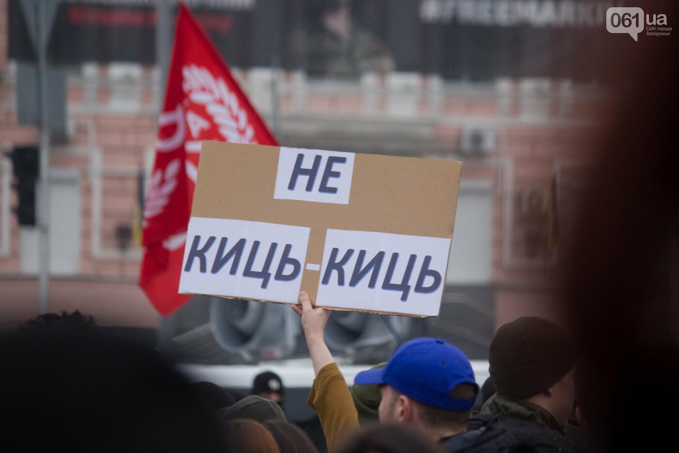5 историй запорожцев, которые вышли на Марш женщин в Киеве: почему для них это важно, - ФОТОРЕПОРТАЖ, фото-8