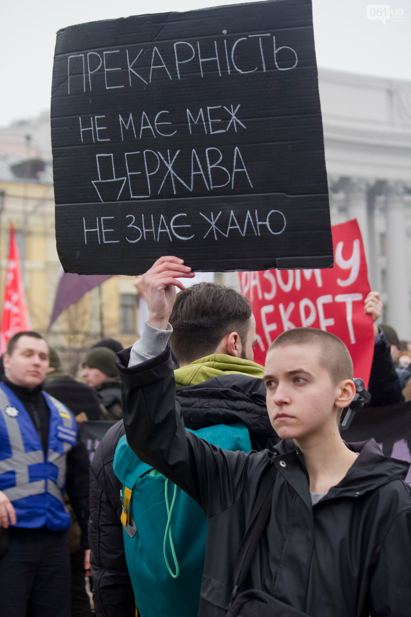 5 историй запорожцев, которые вышли на Марш женщин в Киеве: почему для них это важно, - ФОТОРЕПОРТАЖ, фото-11