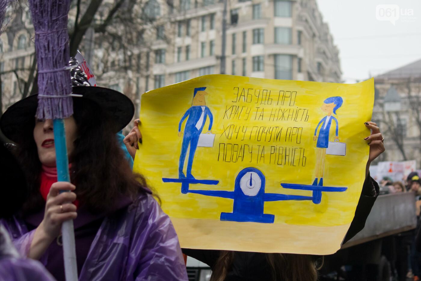 5 историй запорожцев, которые вышли на Марш женщин в Киеве: почему для них это важно, - ФОТОРЕПОРТАЖ, фото-16