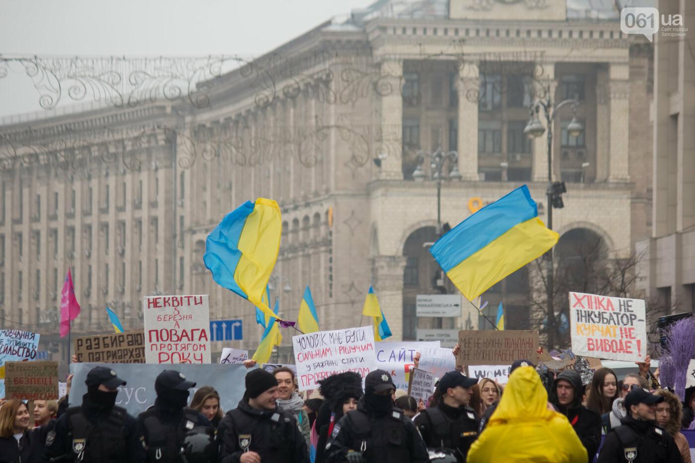 5 историй запорожцев, которые вышли на Марш женщин в Киеве: почему для них это важно, - ФОТОРЕПОРТАЖ, фото-4