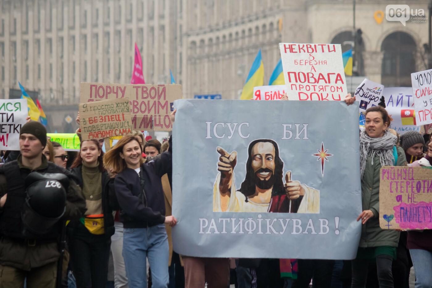 5 историй запорожцев, которые вышли на Марш женщин в Киеве: почему для них это важно, - ФОТОРЕПОРТАЖ, фото-5