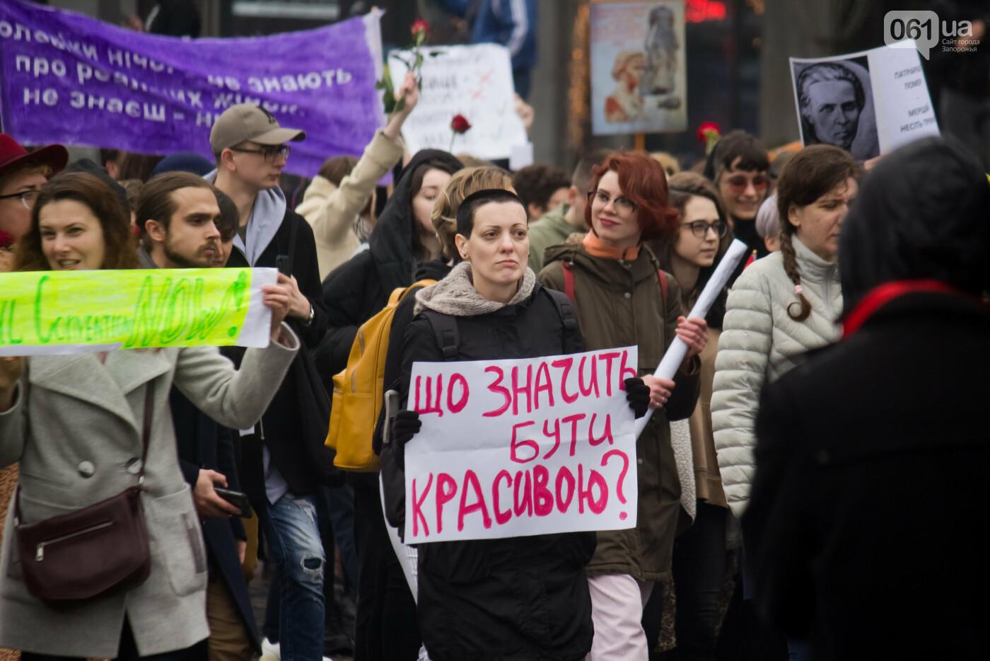 5 историй запорожцев, которые вышли на Марш женщин в Киеве: почему для них это важно, - ФОТОРЕПОРТАЖ, фото-17