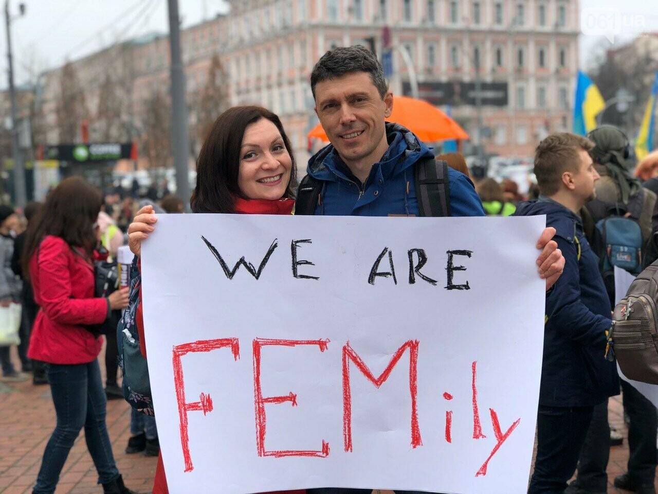 5 историй запорожцев, которые вышли на Марш женщин в Киеве: почему для них это важно, - ФОТОРЕПОРТАЖ, фото-1