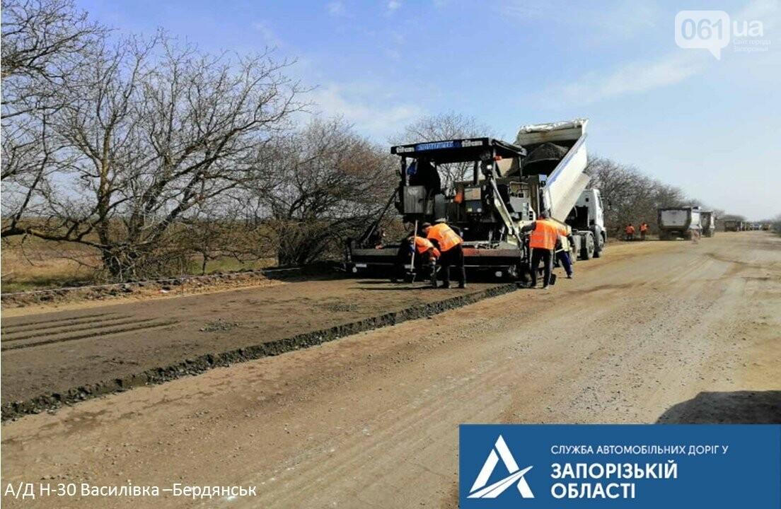 В Запорожской области рабочие выполняют средний ремонт дороги «Васильевка-Бердянск», фото-1