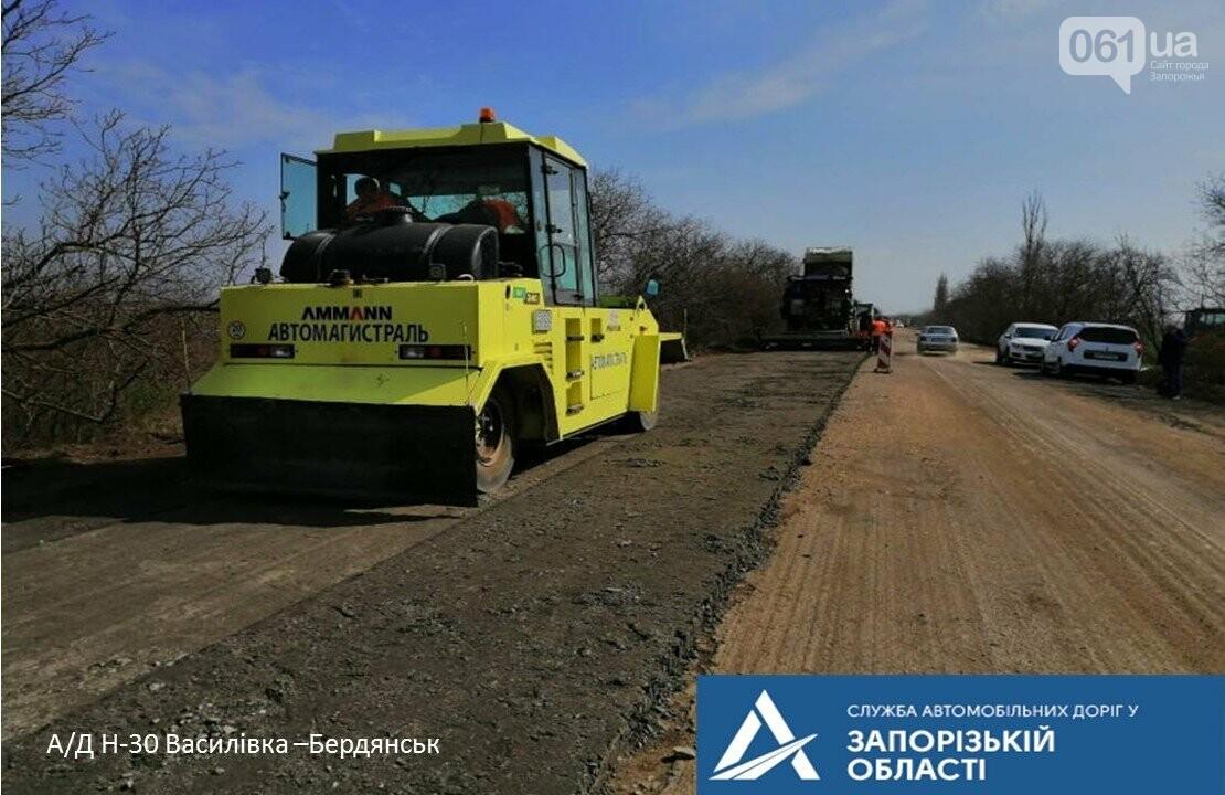 В Запорожской области рабочие выполняют средний ремонт дороги «Васильевка-Бердянск», фото-2
