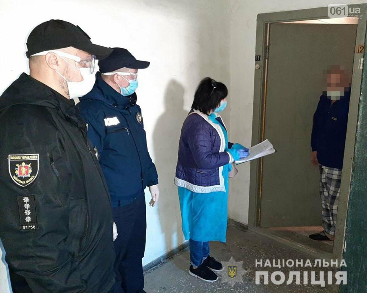 В Запорожье полицейские проверяют соблюдение режима самоизоляции - первые результаты рейда, фото-1