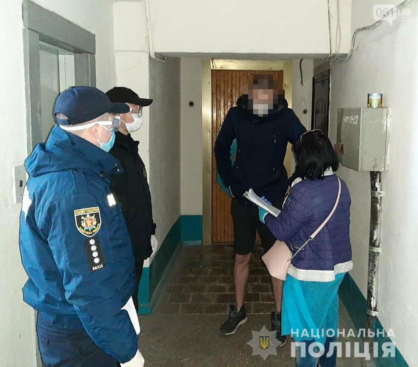 В Запорожье полицейские проверяют соблюдение режима самоизоляции - первые результаты рейда, фото-2