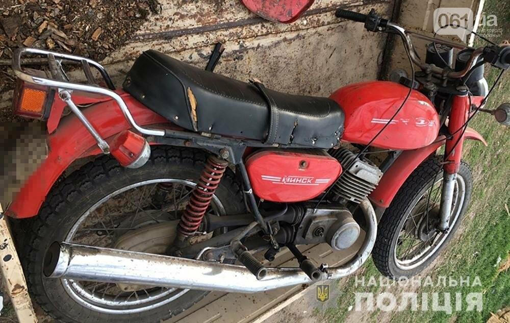 У жителя Орехова украли мотоцикл — полиция подозревает ранее судимого мужчину из Макеевки, - ФОТОФАКТ, фото-1