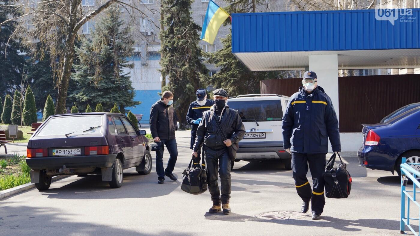 В Запорожье спасатели помогли добраться пенсионеру с инвалидностью из областной больницы в родной Приморск , фото-1