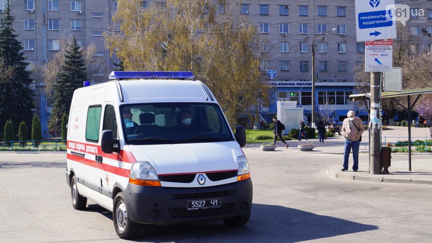 В Запорожье спасатели помогли добраться пенсионеру с инвалидностью из областной больницы в родной Приморск , фото-4