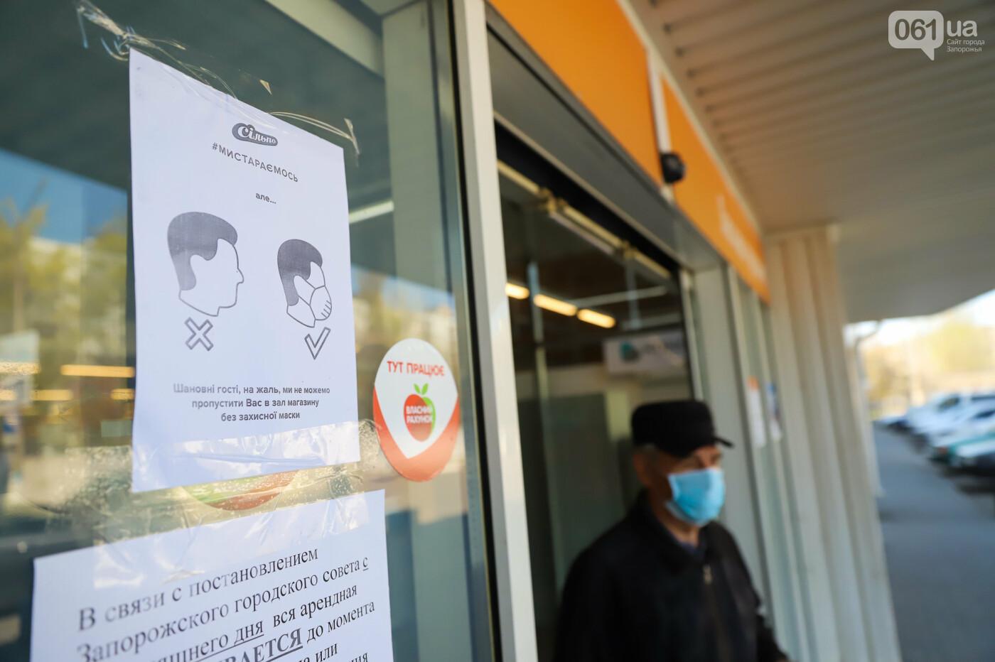 Вход только в масках: как выглядит Запорожье на карантине, - ФОТОРЕПОРТАЖ, фото-37