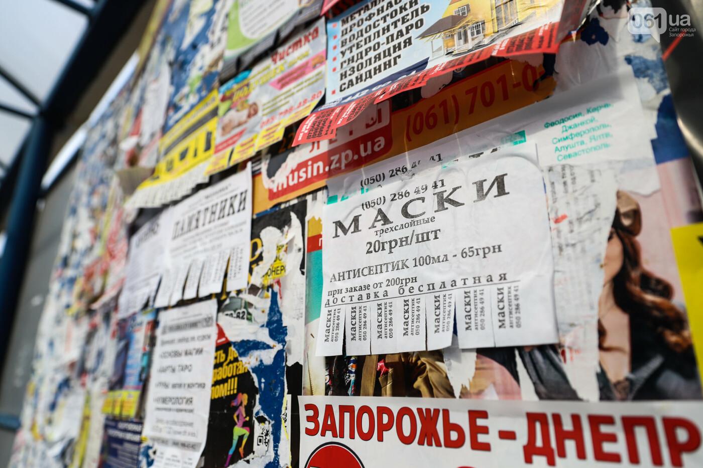 Вход только в масках: как выглядит Запорожье на карантине, - ФОТОРЕПОРТАЖ, фото-42
