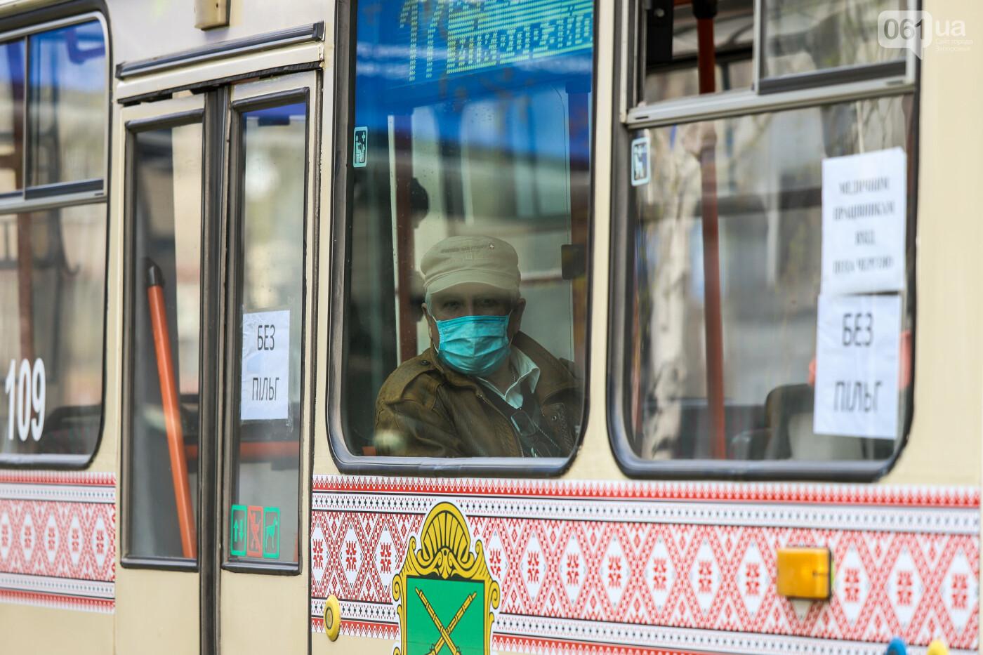 Вход только в масках: как выглядит Запорожье на карантине, - ФОТОРЕПОРТАЖ, фото-33