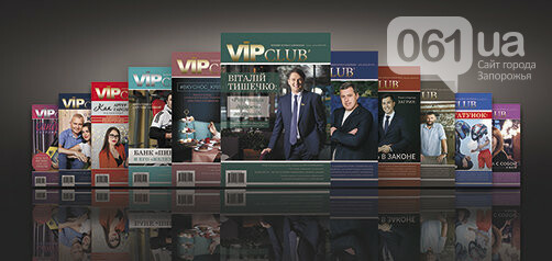 Вышел апрельский выпуск журнала VIP club, фото-1
