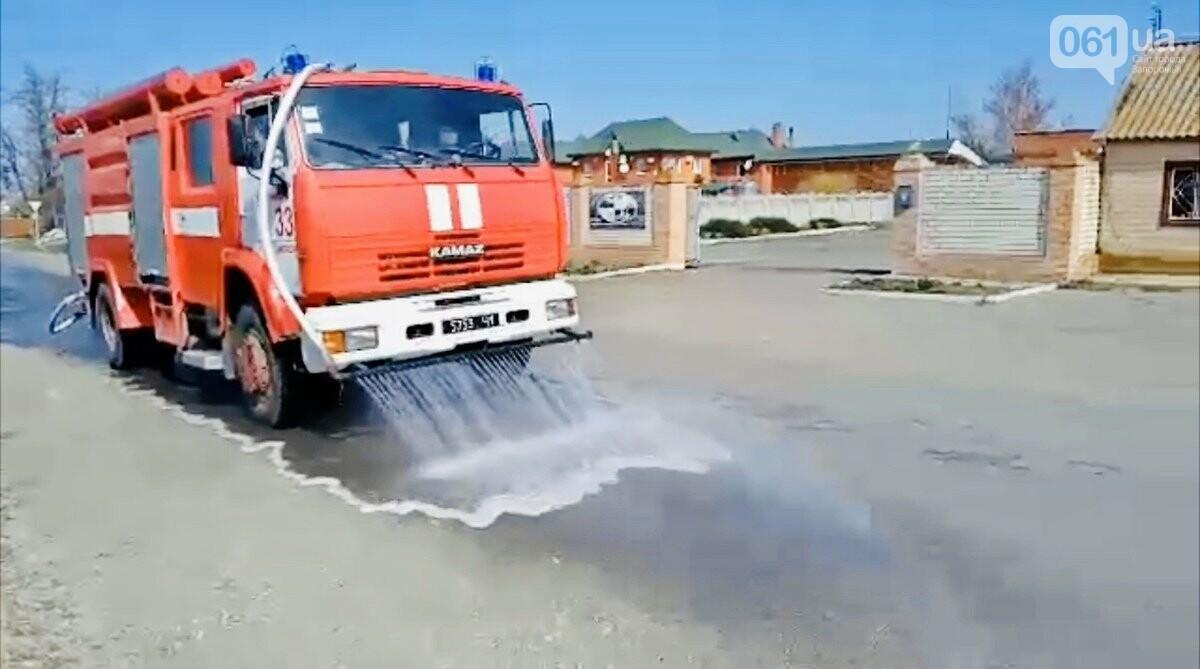 В двух районах Запорожской области с помощью пожарной техники дезинфицировали улицы, - ФОТОФАКТ , фото-1