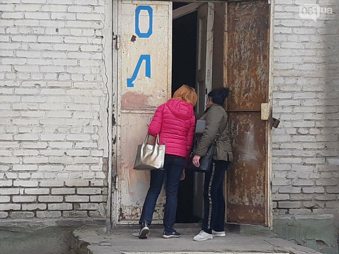 В Запорожье в жилом доме обвалилась опорная стена: открыто уголовное дело, людей переселяют в общежития, - ФОТОРЕПОРТАЖ, фото-6