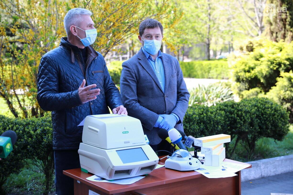 Запорожские медики получили оборудование и смогут проводить 300 исследований на коронавирус в сутки, фото-1