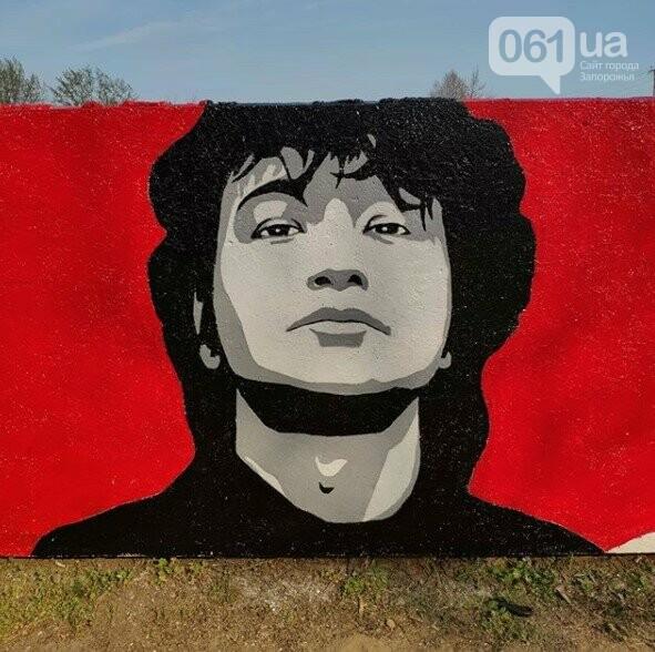 """Цой жив: в Мелитополе художники нарисовали граффити с портретом лидера группы """"Кино"""", фото-1"""