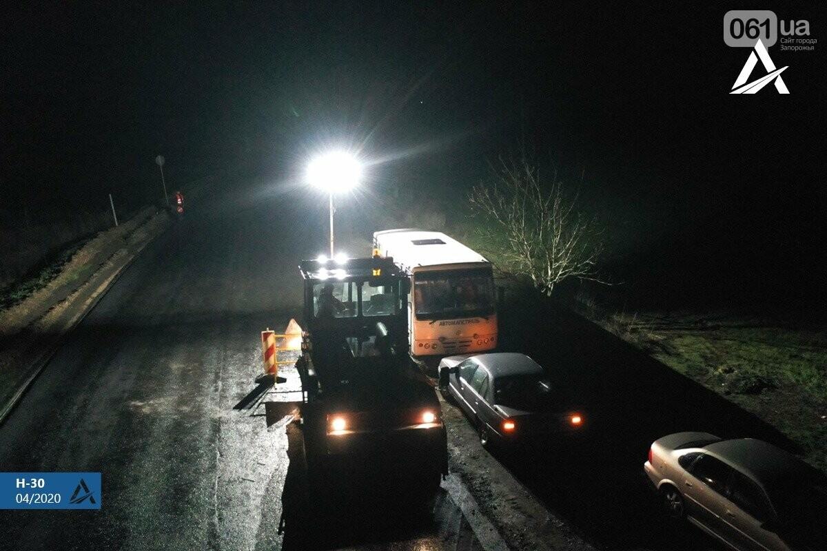 Ремонт дороги на Бердянск не прекращается даже ночью, - ФОТО, ВИДЕО, фото-1