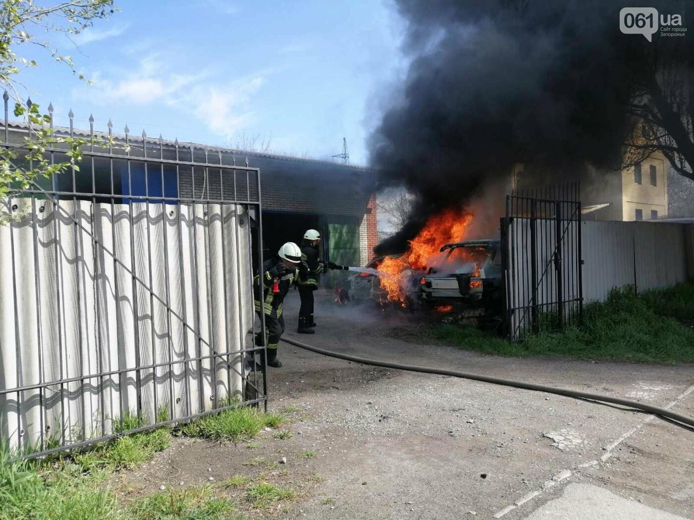 В Шевченковском районе сгорели 2 автомобиля , фото-1