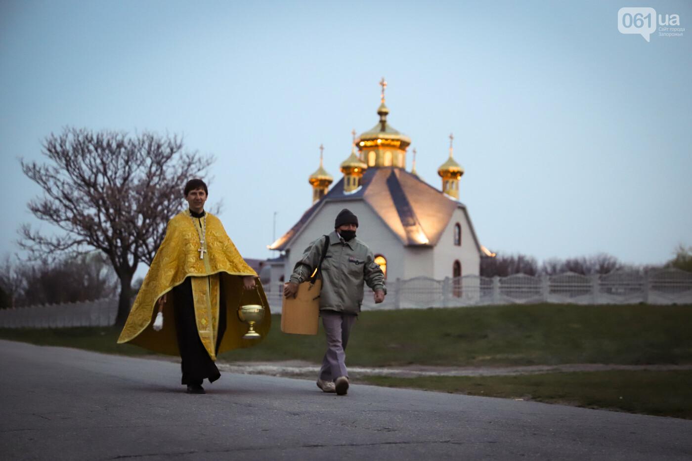 Освящение пасок у дворов на сельских улицах и полицейские возле храмов вместо прихожан: как празднуют Пасху в Запорожье, - ФОТОРЕПОРТАЖ, фото-7