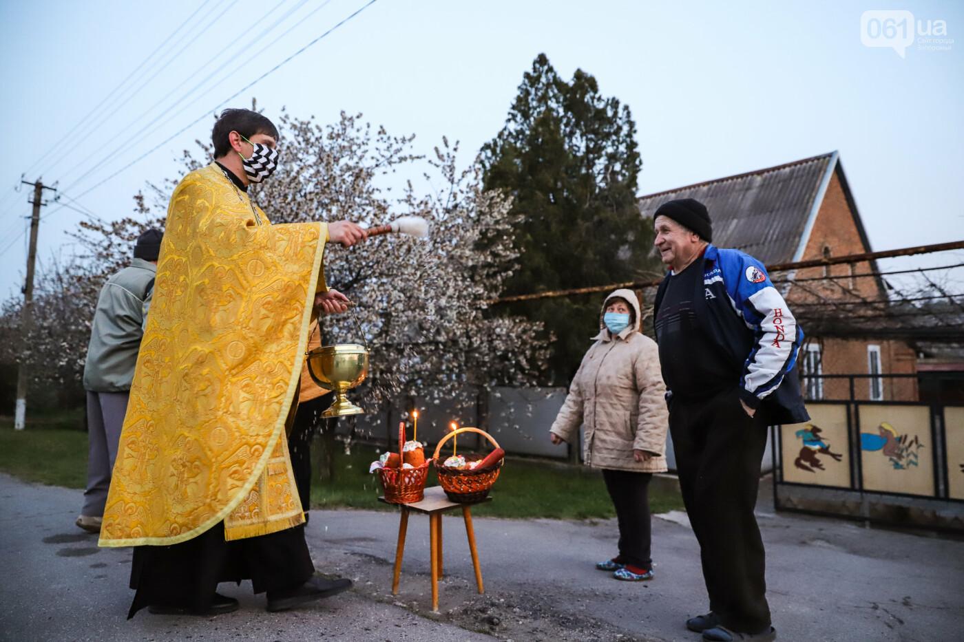 Освящение пасок у дворов на сельских улицах и полицейские возле храмов вместо прихожан: как празднуют Пасху в Запорожье, - ФОТОРЕПОРТАЖ, фото-12