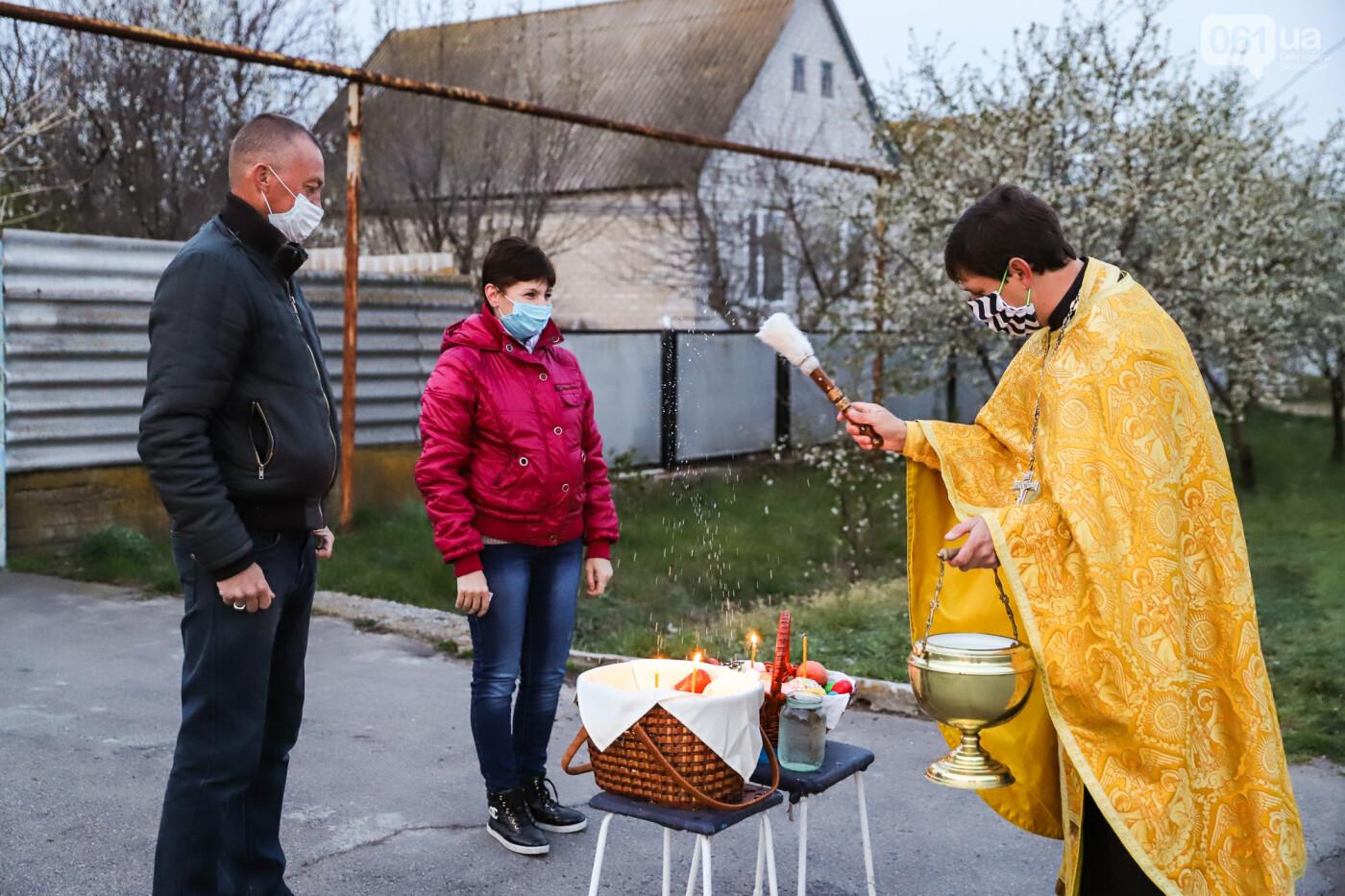Освящение пасок у дворов на сельских улицах и полицейские возле храмов вместо прихожан: как празднуют Пасху в Запорожье, - ФОТОРЕПОРТАЖ, фото-13