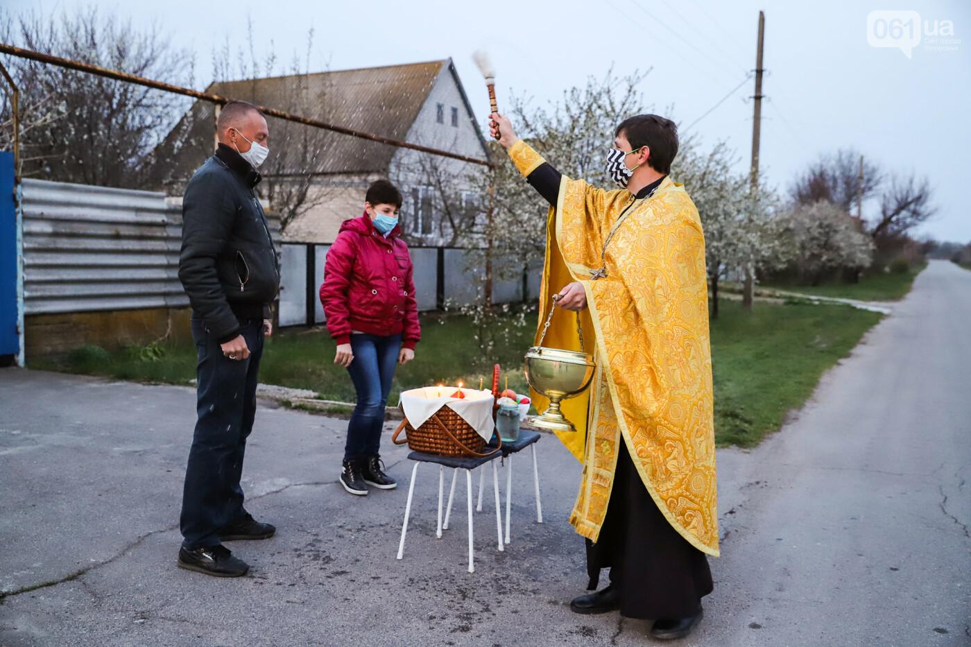 Освящение пасок у дворов на сельских улицах и полицейские возле храмов вместо прихожан: как празднуют Пасху в Запорожье, - ФОТОРЕПОРТАЖ, фото-14