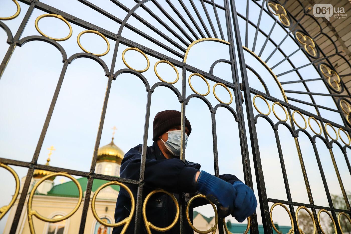 Освящение пасок у дворов на сельских улицах и полицейские возле храмов вместо прихожан: как празднуют Пасху в Запорожье, - ФОТОРЕПОРТАЖ, фото-27