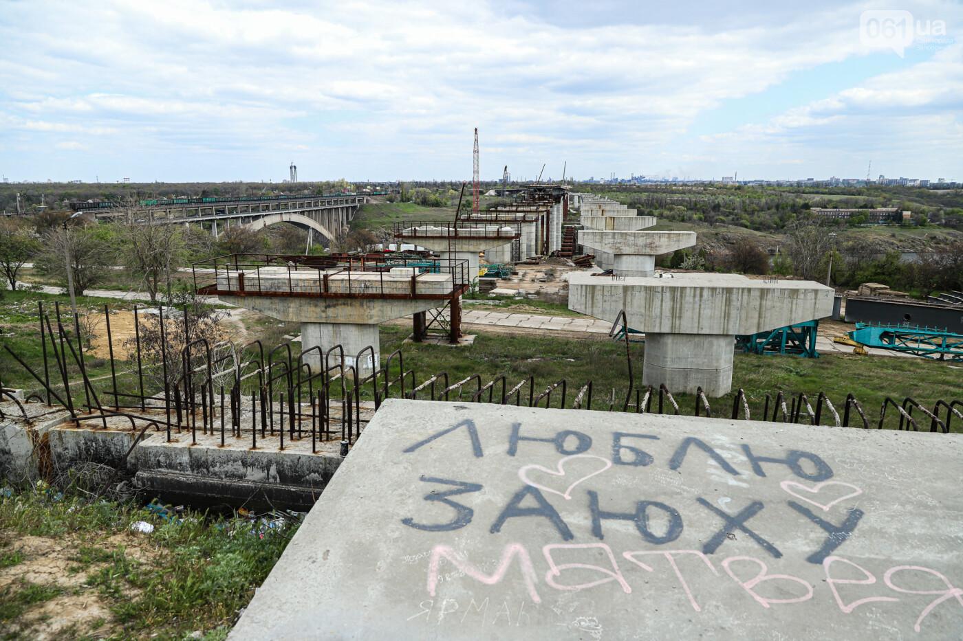 Глава Укравтодора побывал на запорожских мостах — планирует их достроить за два года, - ФОТОРЕПОРТАЖ , фото-7