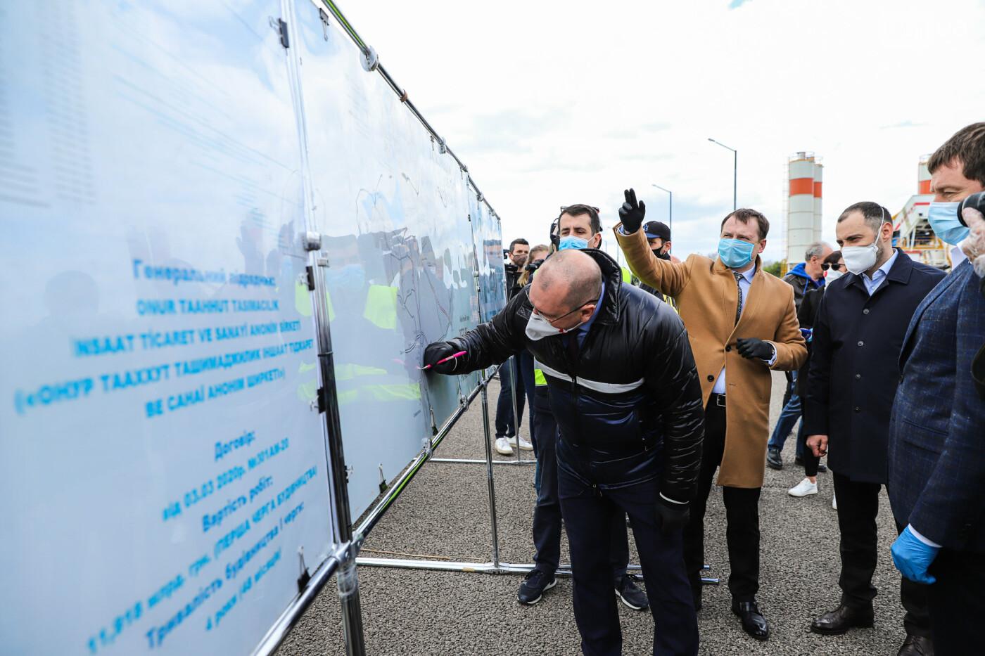 Глава Укравтодора побывал на запорожских мостах — планирует их достроить за два года, - ФОТОРЕПОРТАЖ , фото-32