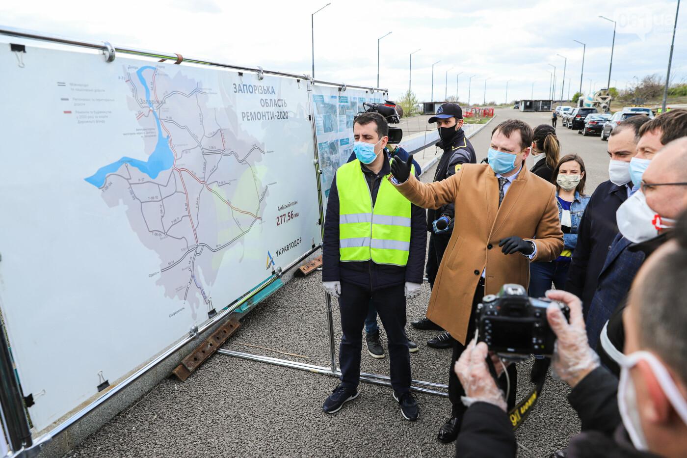 Глава Укравтодора побывал на запорожских мостах — планирует их достроить за два года, - ФОТОРЕПОРТАЖ , фото-34