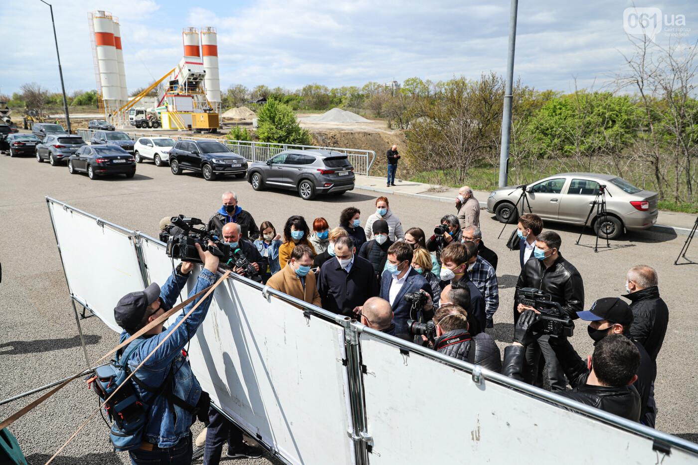 Глава Укравтодора побывал на запорожских мостах — планирует их достроить за два года, - ФОТОРЕПОРТАЖ , фото-36