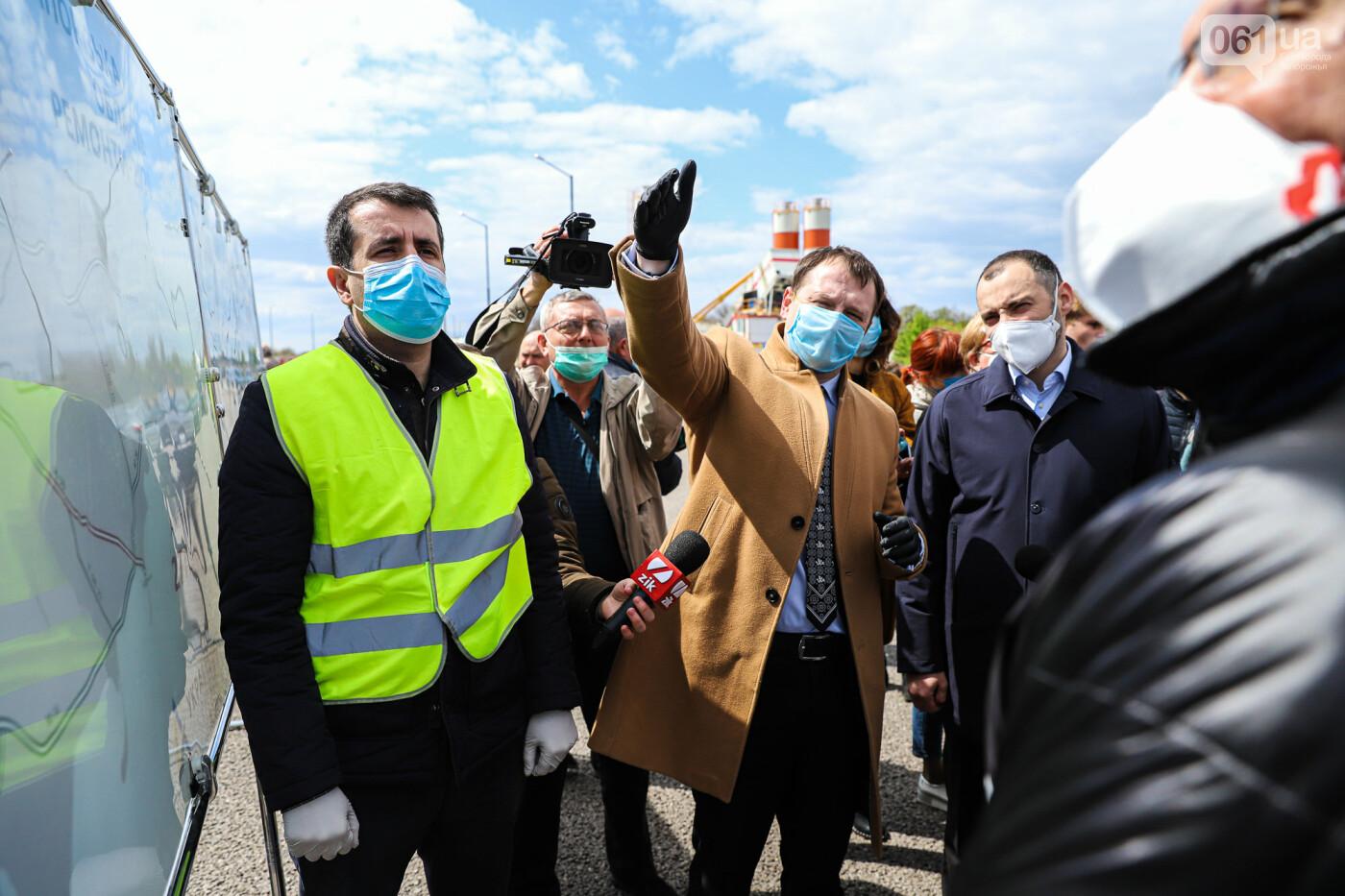 Глава Укравтодора побывал на запорожских мостах — планирует их достроить за два года, - ФОТОРЕПОРТАЖ , фото-37