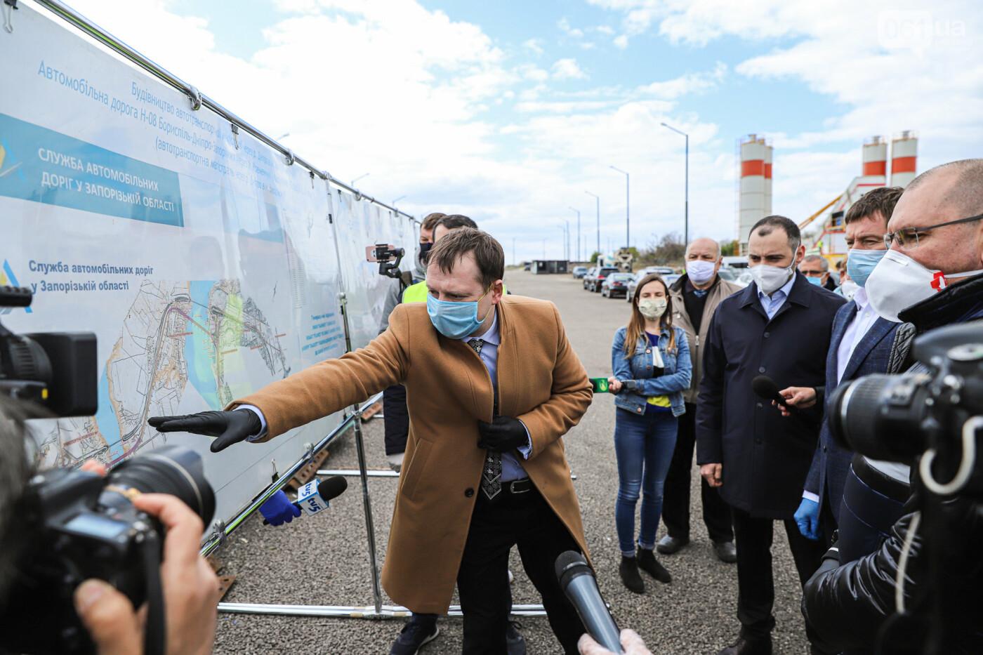 Глава Укравтодора побывал на запорожских мостах — планирует их достроить за два года, - ФОТОРЕПОРТАЖ , фото-39