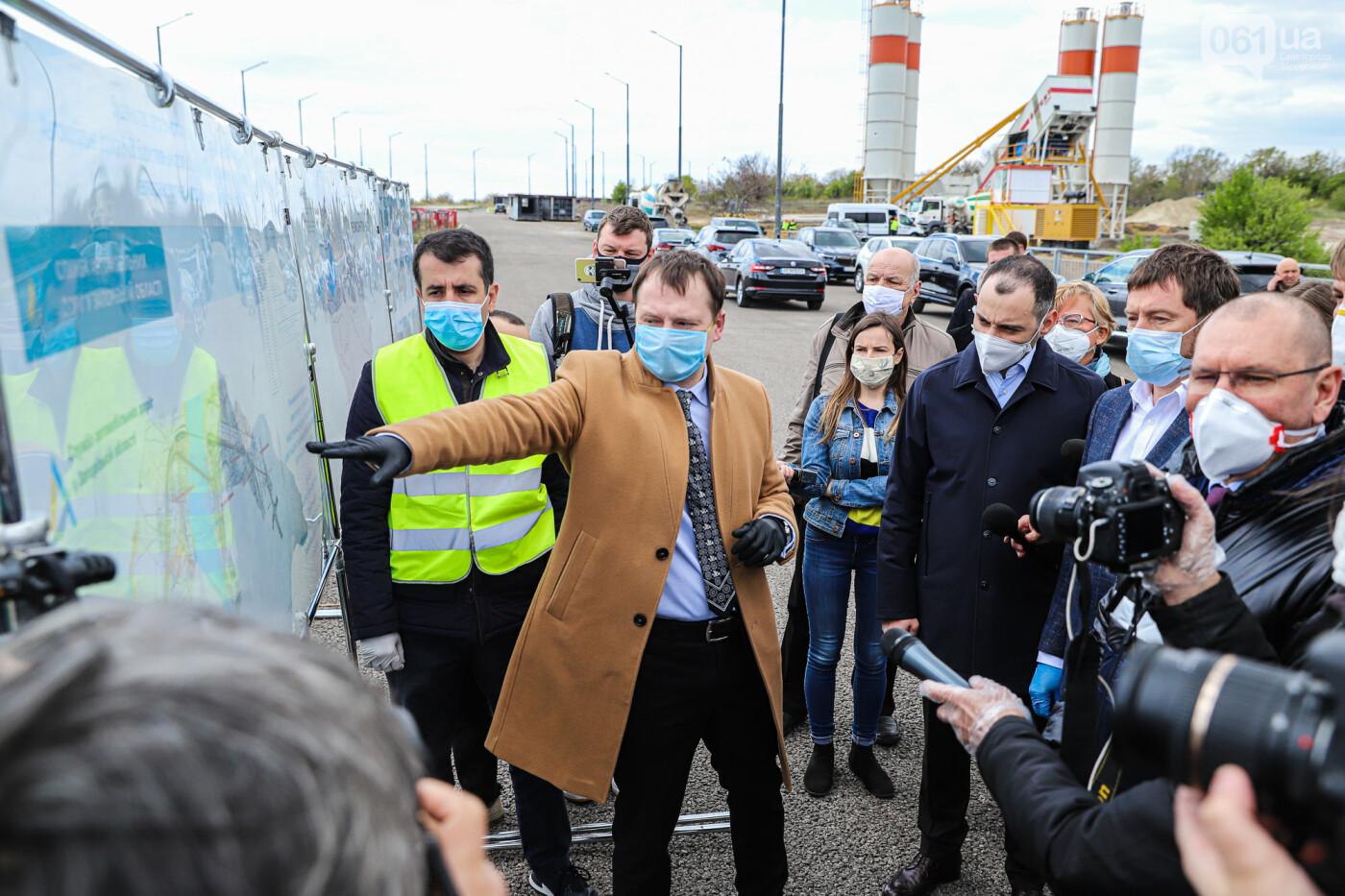Глава Укравтодора побывал на запорожских мостах — планирует их достроить за два года, - ФОТОРЕПОРТАЖ , фото-40