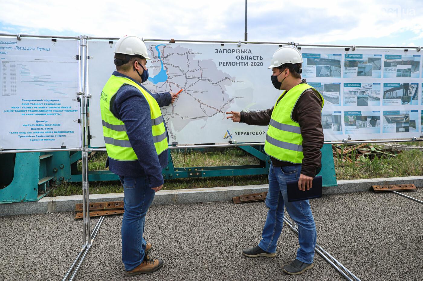 Глава Укравтодора побывал на запорожских мостах — планирует их достроить за два года, - ФОТОРЕПОРТАЖ , фото-42