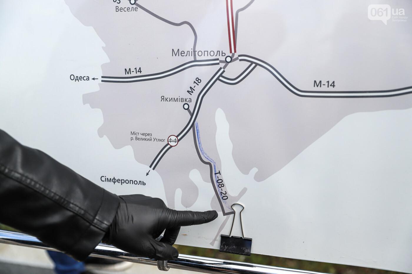 Глава Укравтодора побывал на запорожских мостах — планирует их достроить за два года, - ФОТОРЕПОРТАЖ , фото-43