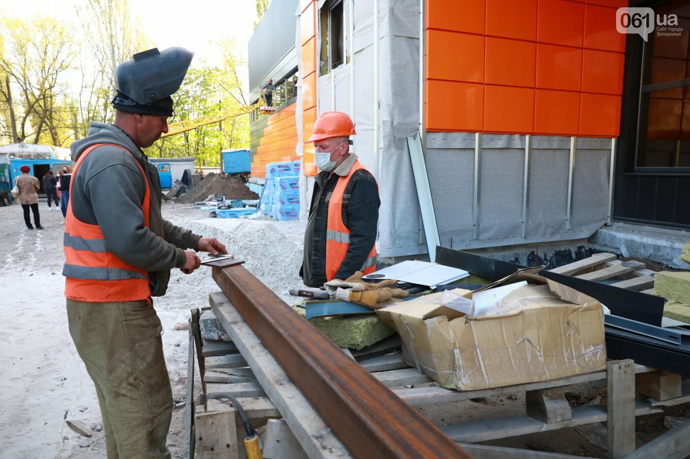 В Мелитополе полным ходом идет строительство водно-спортивного комплекса на 78 миллионов, - ФОТО, фото-10