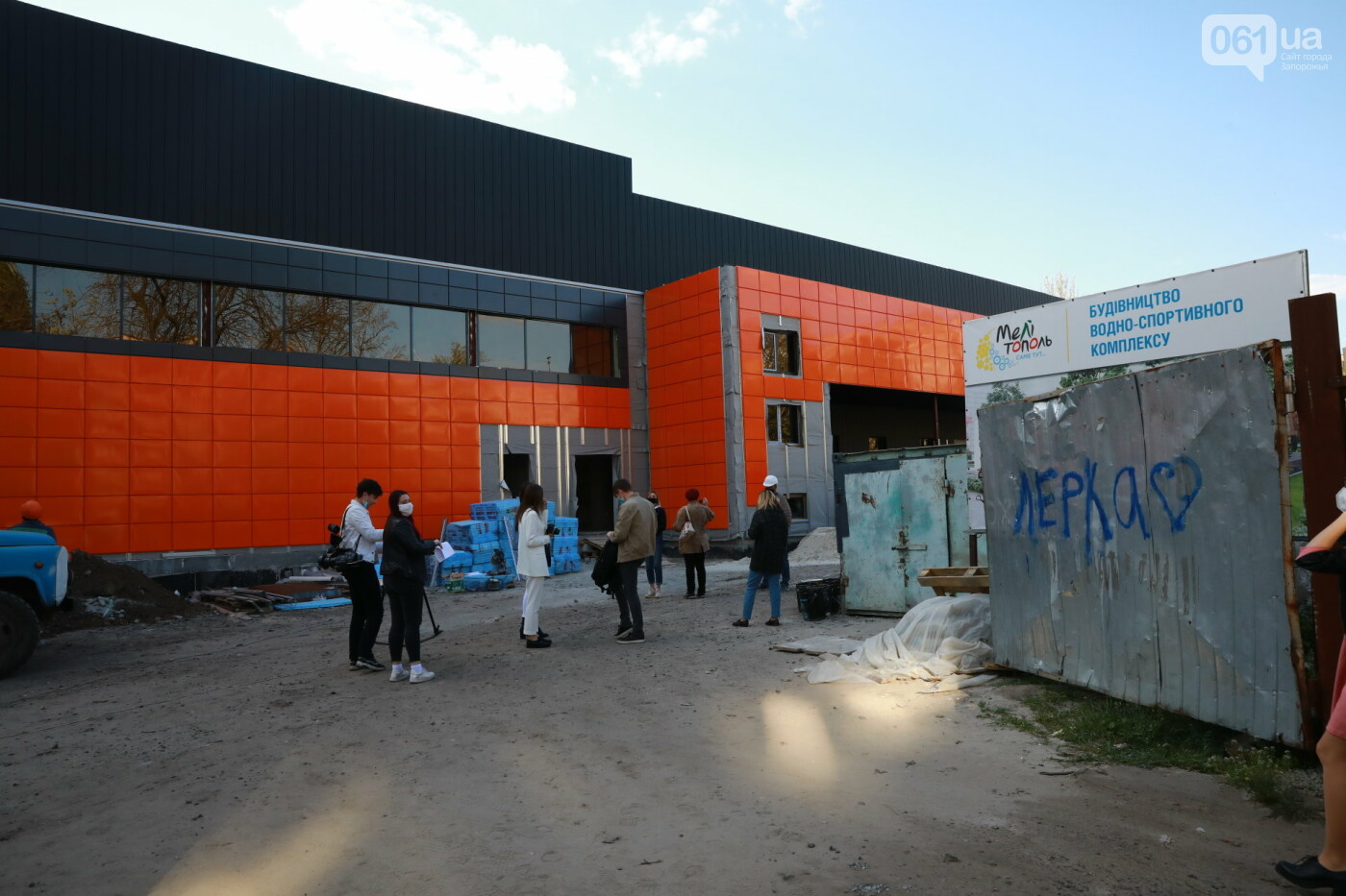 В Мелитополе полным ходом идет строительство водно-спортивного комплекса на 78 миллионов, - ФОТО, фото-11