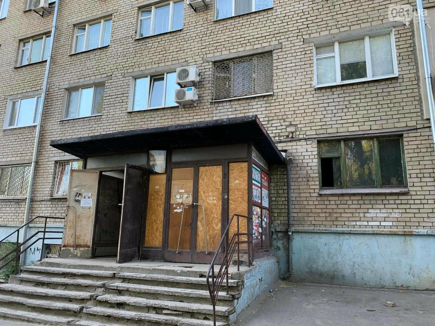 В Запорожье из-за вспышки COVID-19 закрывают общежитие, больных и контактных изолируют, фото-1