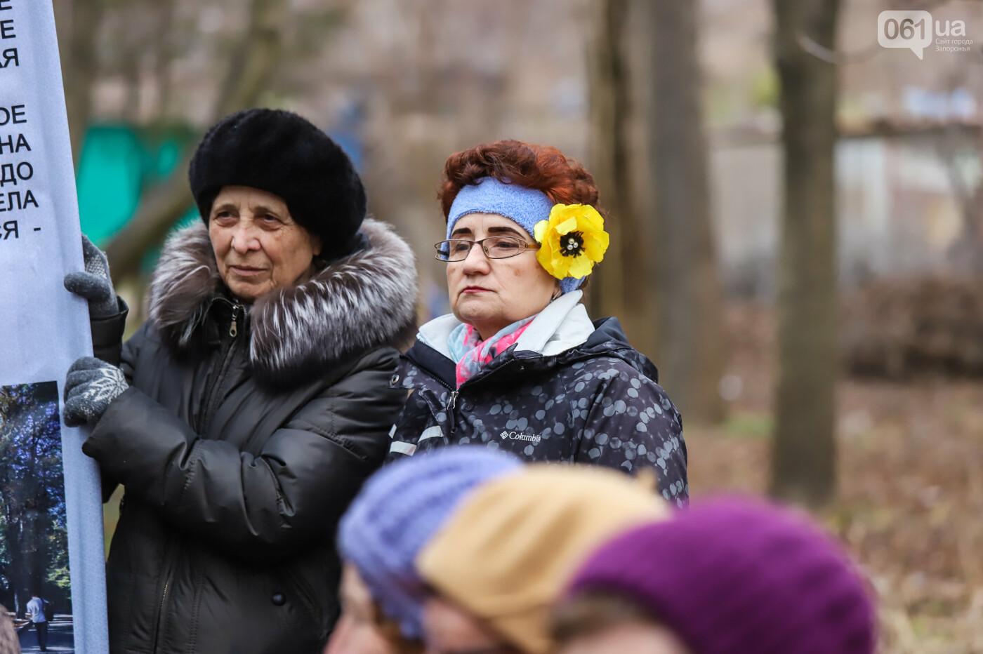 «В плену у заповедника»: как на Хортице живут люди без права на приватизацию жилья, - ФОТОРЕПОРТАЖ , фото-5