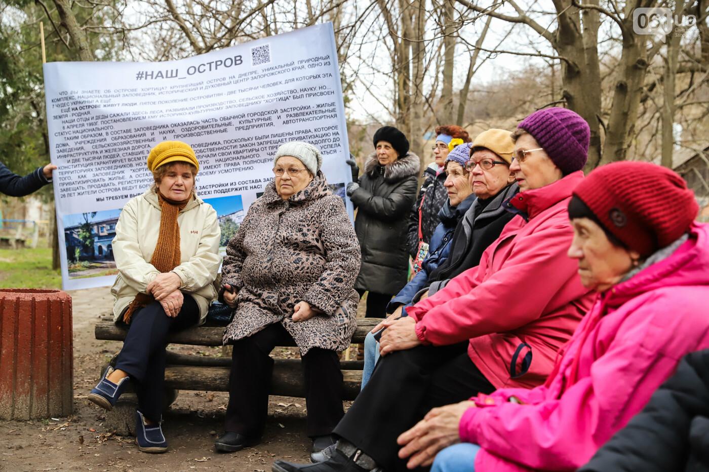 «В плену у заповедника»: как на Хортице живут люди без права на приватизацию жилья, - ФОТОРЕПОРТАЖ , фото-4