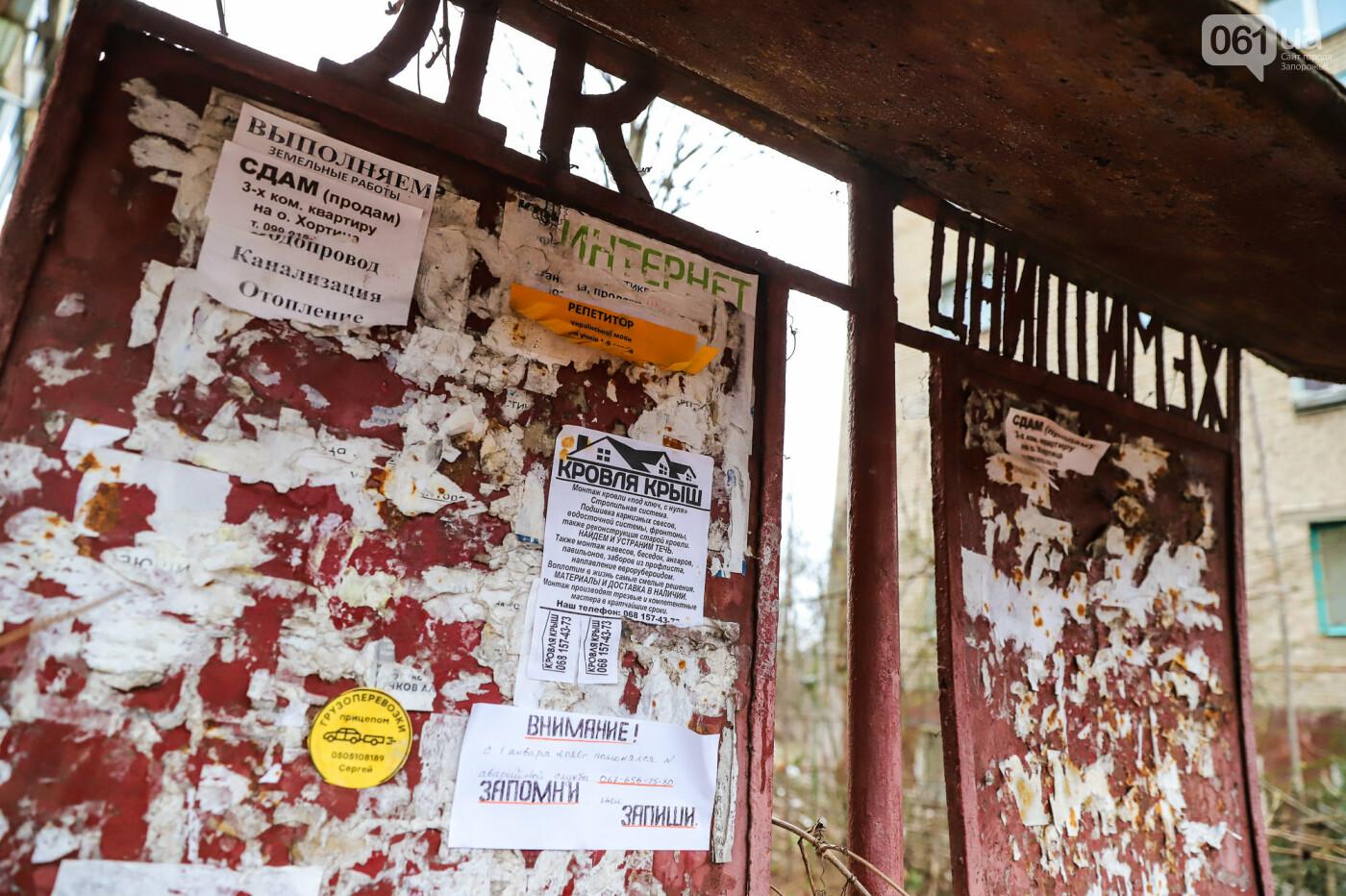«В плену у заповедника»: как на Хортице живут люди без права на приватизацию жилья, - ФОТОРЕПОРТАЖ , фото-16