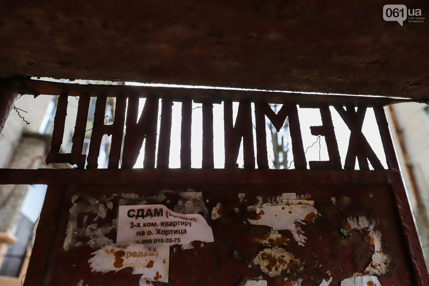 «В плену у заповедника»: как на Хортице живут люди без права на приватизацию жилья, - ФОТОРЕПОРТАЖ , фото-17