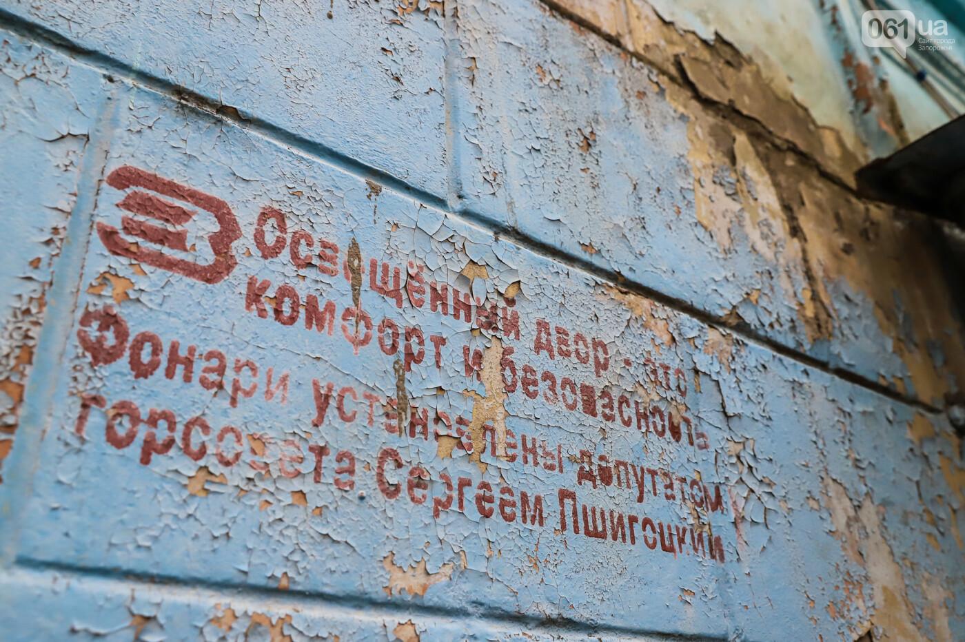 «В плену у заповедника»: как на Хортице живут люди без права на приватизацию жилья, - ФОТОРЕПОРТАЖ , фото-35