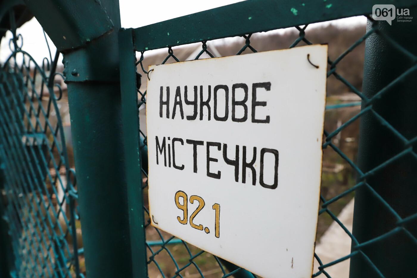 «В плену у заповедника»: как на Хортице живут люди без права на приватизацию жилья, - ФОТОРЕПОРТАЖ , фото-9